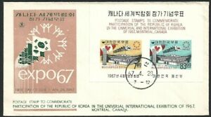 Korea 1967 The Universal And International Exhibition FDC