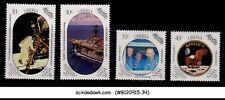 LIBERIA - 1969 APOLLO 11 / MOON LANDING / SPACE - 4V -MNH