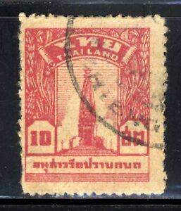 1943 Thailand  10S stamp  Bangkhaen Monument USED Scarce