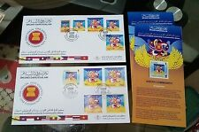 Brunei 2015 Komuniti ASEAN Community 10 countries stamps FDC with brochure