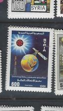 SYRIA   (P0202B)  TELECOMS    SG 1681    MNH