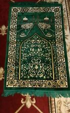 Sajda Rugs Best Quality Prayer Rug Turkish Islamic Muslim Janamaz Mat Ramadan