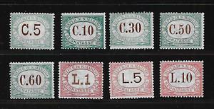 SAN MARINO - 1897 Postage Dues - Complete Set  - MH