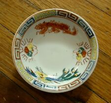 Vintage F.S. LOUIE BERKELEY Chinese Restaurant Sauce Bowl