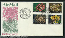 FDC - PNG Airmail 1982