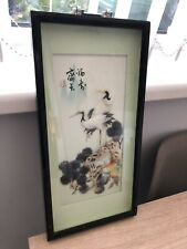 More details for vintage chinese crane mother of pearl shell shadow box picture
