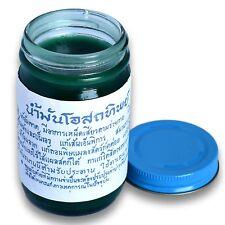 100g OSOTHTHIP Original Thai Massage Balm Grün Kräuter Salbe Spa Öl