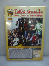BEATLES-HEY JUDE & REVOLUTION.TMOQ GAZETTE V.28-DVD+CD+BOOK-NEW.SEALED.