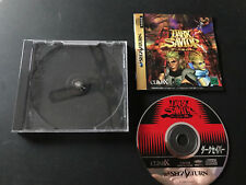 Dark Savior Sega Saturn jap