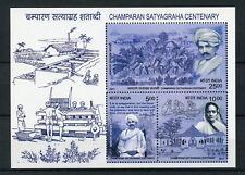 India 2017 MNH Champaran Satyagraha Movement Centenary Gandhi 3v M/S Stamps