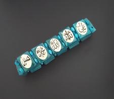Allah Muhammad Namen Armband Dehnbar Damen Kinder Islam Muslim Petrol Grün Blau