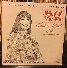 sealed TOSHIKO AKIYOSHI TRIO A Tribute To Billy Strayhorn 1978 JAM 5003