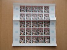 France - SG1985 'French Art' complete sheet of 25 stamps. MNH.