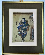 Japanese Painting on Pinterest  Designed by Utagawa Kunisada. (BI#MK/170522)