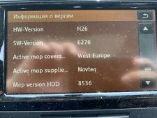 VW RNS510 Firmware update mise à jour v6276