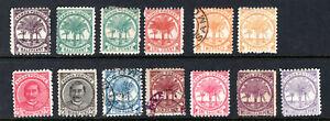 SAMOA Stamp Lot #2: Scott #9-19, 1886, Mint HR OG & Used, Color Variations