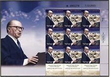 ISRAEL . 2004 Menachem Begin Center (1551) Sheet of 9 . Mint Never Hinged