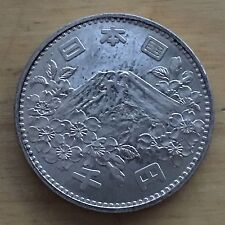 Japan Year 39 (1964) 1000 Yen, Y-80, BU, Tokyo Olympics (#j2)