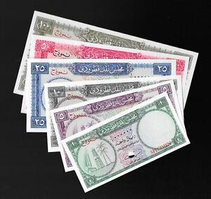 EEBC001 # Extremely Rare Qatar and Dubai SPECIMEN SET .