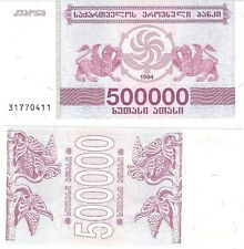 Georgia 500000 Laris kuponi 1994 P-51 Neuf UNC Uncirculated banknote
