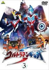 ULTRAMAN GINGA S 3-JAPAN DVD I98