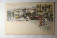 Budapest Natl Museum Postal Card Durret 1896 Postcard