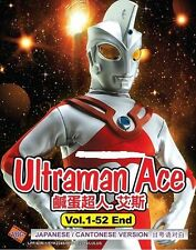 Ultraman Ace DVD  - Vol : 1 to 52 end with English Subtitles
