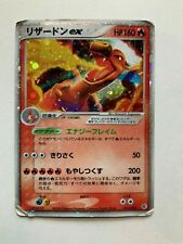Japanese Pokemon Card - 012/052 Fire Red Leaf Green Rare Holo Charzard EX