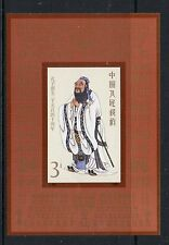 China 1989 2540th birth anniv of Confucius SGMS3633 unmounted Minisheet stamps