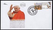 Papst Benedikt XVI. in Israel FDC mit Sonder ATM in the Holy Land