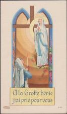 IMAGE PIEUSE HOLY CARD SANTINI A LA GROTTE BENIE J'AI PRIE POUR VOUS-