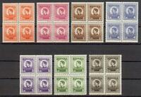 Romania 1943 Sc# RA25-31set King Postal tax blocks 4 MNH