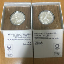 Tokyo Olympics Paralympic silver coin swimming / badminton set of 2