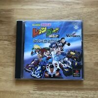 Bakusou Kyoudai Lets Go! WGP Hyper Heat W/spine - PlayStation 1 PS1 - Japan JPN