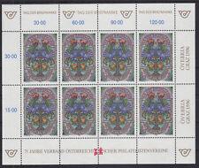 Österreich 1996 Mi. 2187 im kleinbogen postfrisch