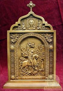 """15"""" St George Wooden Carved Icon Gift Religious Icon Gifts For Men Believe Soul"""