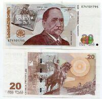 GEORGIA   20 LARI  2008      P 72b   Uncirculated Banknotes