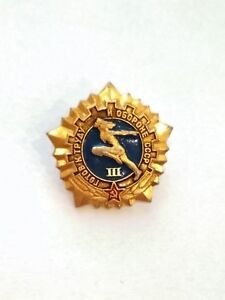 Ready to Work and Defense the USSR Pin Badge USSR Soviet propaganda