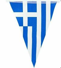 More details for 20 metres greece greek flag triangle bunting ΣΗΜΑΊΑ ΤΗΣ ΕΛΛΆΔΑΣ speedy delivery