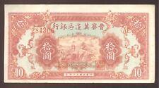 CHINA - Chinese Banknote - 10 YUAN Bank of Shansi Chahar & Hopei 1945 - P.S3123