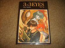 Manga: 3X3 EYES Tome 30 - VF - Très Bon ETAT