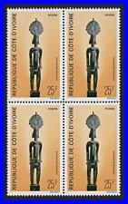 IVORY COAST = NATIVE FIGURINE MNH block of 4