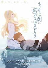 DVD Anime Sayonara No Asa Ni Yakusoku No Hana Wo Kazarou The Movie (English Dub)