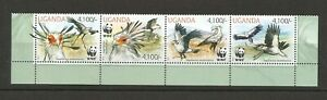 Uganda 2012 Set of 4 World Wildlife Fund Stamps Secretary Bird Unmounted Mint