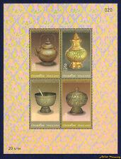 2009 THAILAND GOLD NIELLOWARE WRITING WEEK STAMP SOUVENIR SHEET PERF MNH (N47)