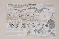 1994 Power Rangers Red Dragon Thunderzord Original Instructions Directions ONLY
