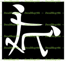 I-Luv-U-Kanji - JDM Cars /SUV's/Trucks Vinyl Die-Cut Peel N' Stick Decal/Sticker