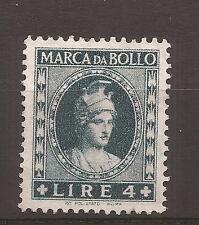 1959 REPUBBLICA MARCA DA L. 4 NUOVA SENZA GOMMA E PERFETTA