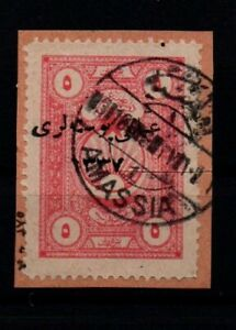 TURKEY OLD FISCAL STAMP USED   [G12/27]
