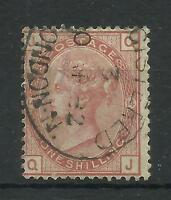 1880/3 Sg 163, 1/- Orange (QJ) Plate 14 with CDS, Very fine used.
